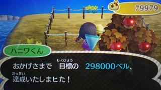 DSC_4665.JPG
