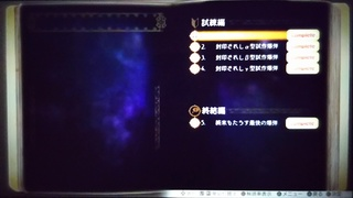 DSC_5257.JPG