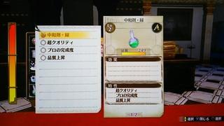 DSC_5270.JPG
