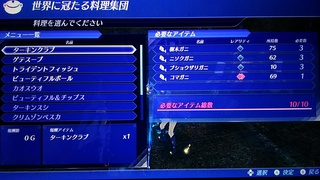 DSC_5317.JPG