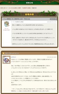レベルアップ時に覚える呪文・特技.png