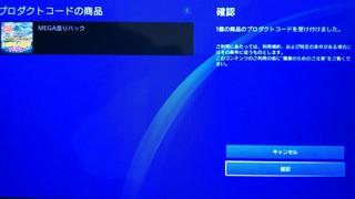 IMG_20171020_103858.jpg