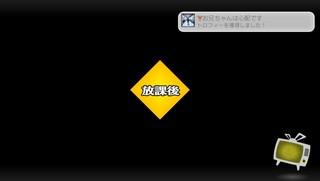 2014-09-08-023945.jpg