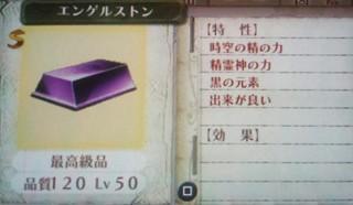 DSC_0138-3-1.jpg