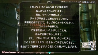 DSC_3252.JPG