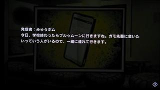 DSC_3520.JPG