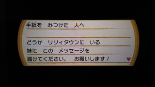 DSC_3935.JPG