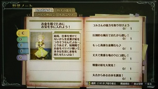 DSC_5150.JPG