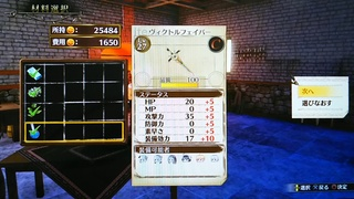 DSC_5264.JPG