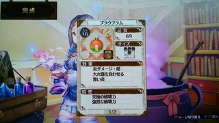 DSC_5436.JPG