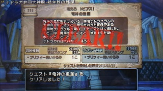 DSC_5743.JPG