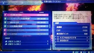 DSC_6848.JPG