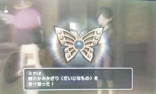 ドラゴンクエスト�]「蝶のかみかざり」.jpg