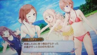 新・ロロナのアトリエ「水着イベント」.jpg