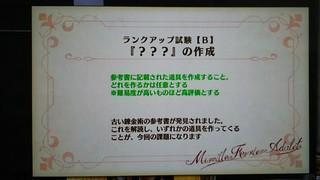 IMG_20180112_011652.jpg
