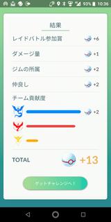 Screenshot_20190721-103610.png